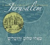 jerusalem_cd_cover_small